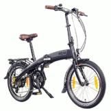 "NCM Lyon,20"" Zoll E-Faltrad,Klapprad,E-Bike,Pedelec,Elektrofahrrad,36V 250W Bafang Heckmotor,36V 8Ah 288Wh PANASONIC Zellen Rahmen Akku in matt schwarz/anthrazit -"